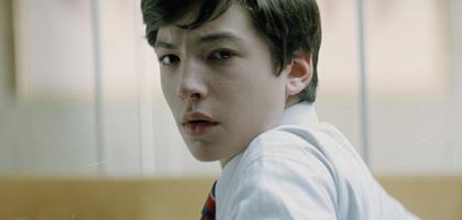 Risultati immagini per afterschool film