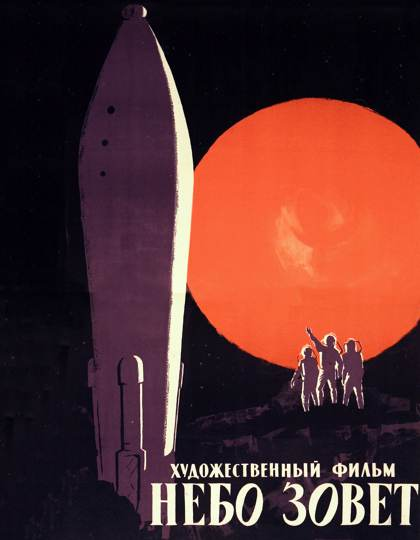 Russian Constructivist Scifi Dream >> Bfi Sight Sound Red Skies Soviet Science Fiction