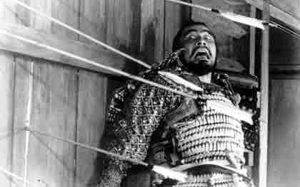 Throne of Blood, directed by Akira Kurosawa