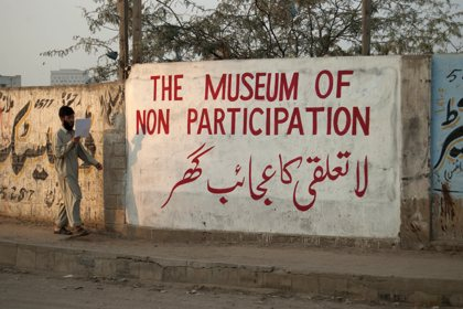 The Museum of Non Participation